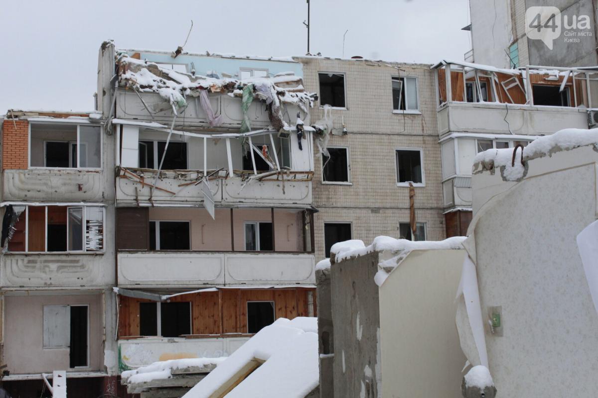 Последствия взрыва на Позняках / фото 044.ua1