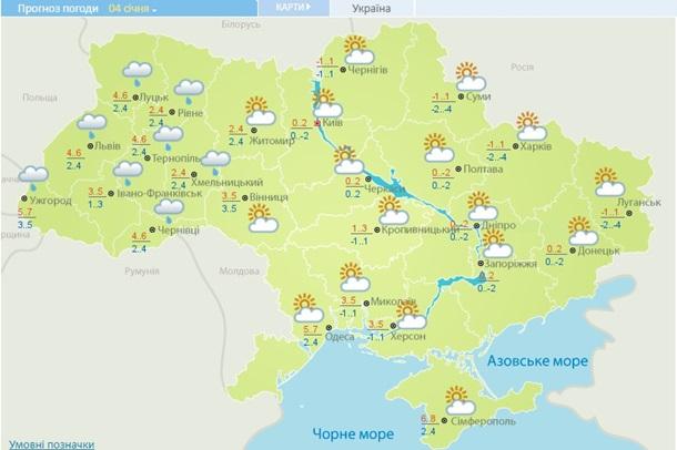 Погода в Украине на неделю: 4 января – 7 января 2020 1