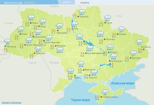Погода в Украине на неделю: 4 января – 7 января 2020 4